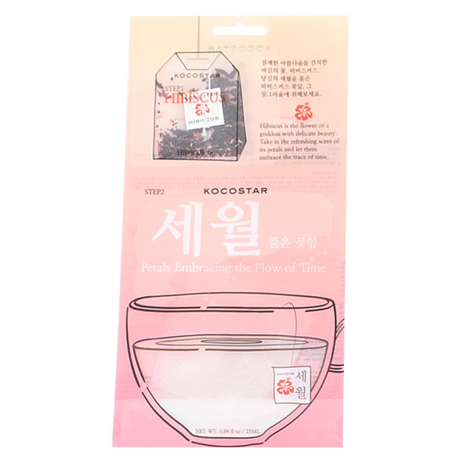Kocostar - Flow of Time Hibiscus Sheet Mask - 1x