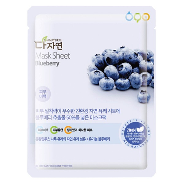 Image of all NATURAL - Mask Sheet Blueberry