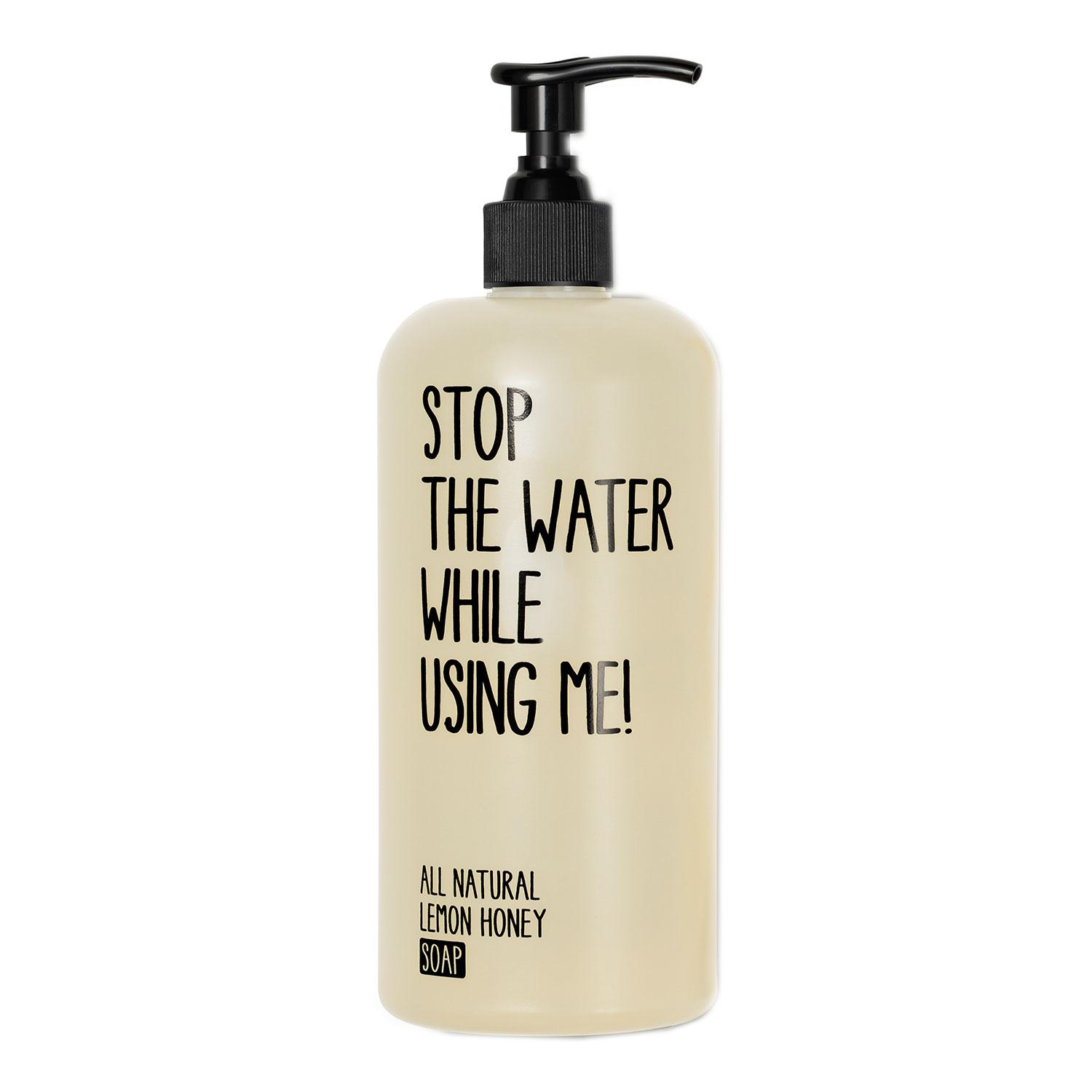 All Natural Body - Lemon Honey Soap - 200ml